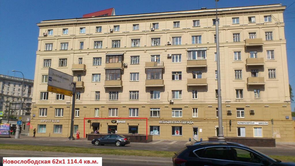Торговое помещение 114 кв.м. у м. Савеловская, 27273 руб.