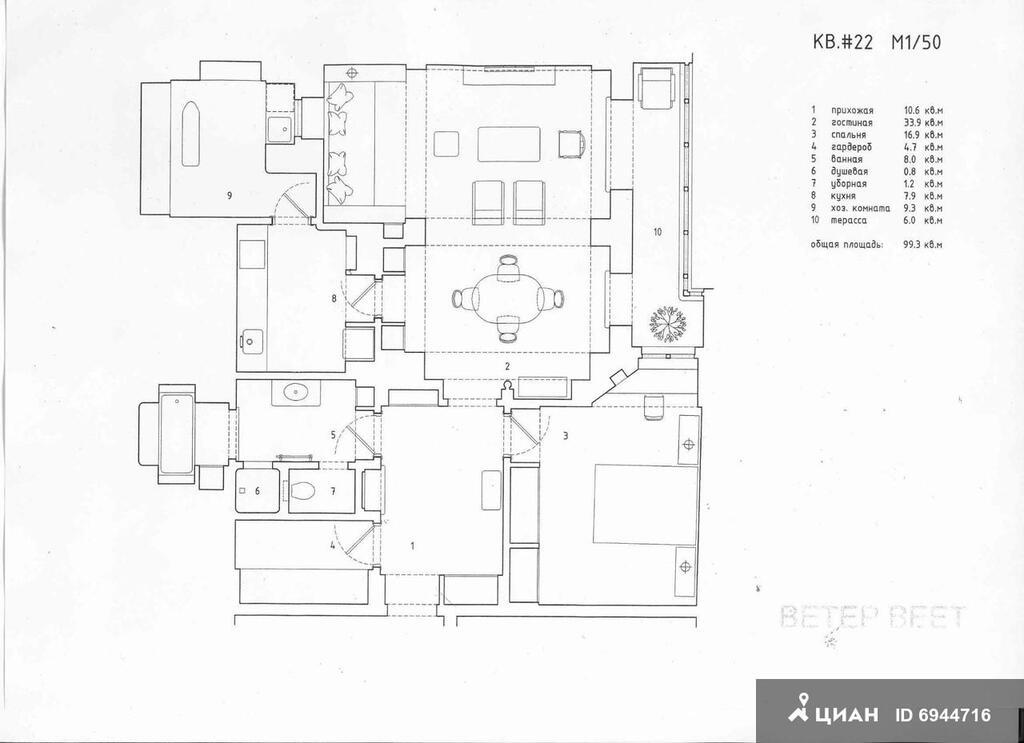 Москва, 2-х комнатная квартира, ул. Самотечная д.5, 50000000 руб.