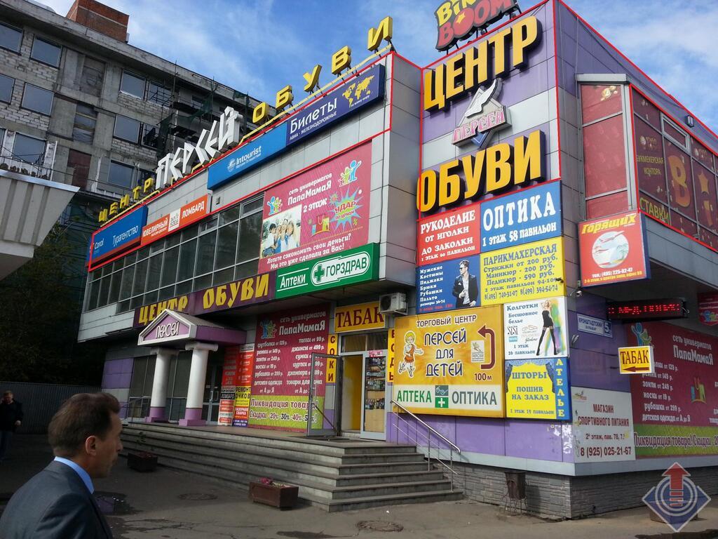 Сдается помещение свободного назначения 237 м2 у ст. м. Водный стадион, 355500000 руб.