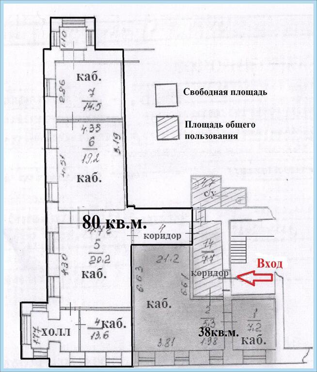 Лот: а37 Аренда офисного помещения на Цветном бульваре, 19800 руб.