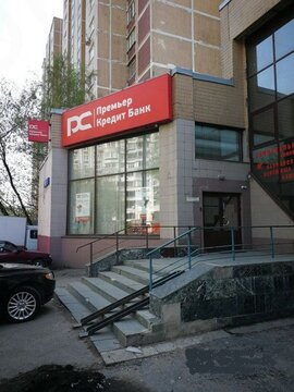 Продажа псн, м. Бауманская, Москва