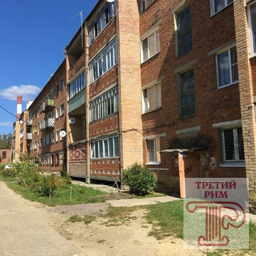 Купить квартиру в Воскресенске!2 к.кв ул.Школьная. О/пл.51 кв.м.