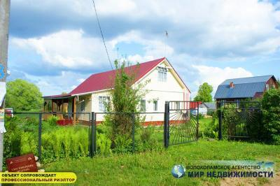 Продажа дома, Телешово, Д. 12, Лотошинский район
