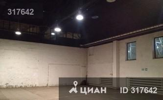 Склад 200 кв.м. на Рябиновой