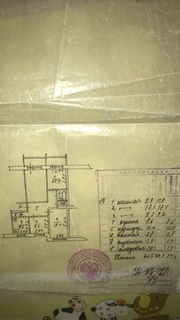 Красногорск, 3-х комнатная квартира, ул. Железнодорожная д.38, 5900000 руб.