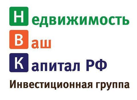 СНТ Куйбышевец в Волгограде с номерами домов на