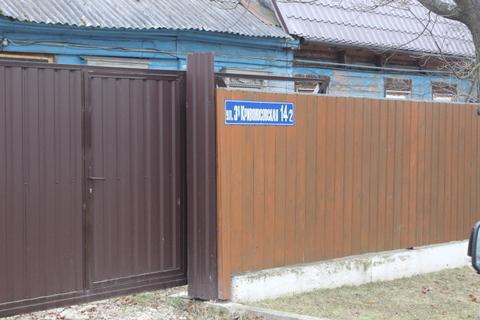 Часть дома. Наро-Фоминск.