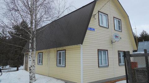 Продаётся жилой дом для с земельным. участком