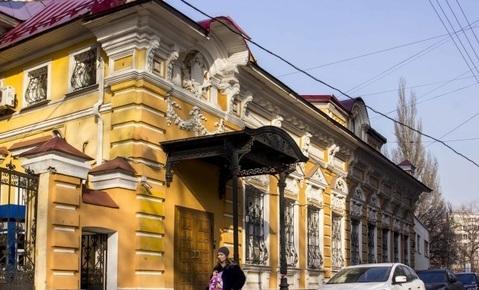 Предлагается особняк в центре Москвы класса Б.