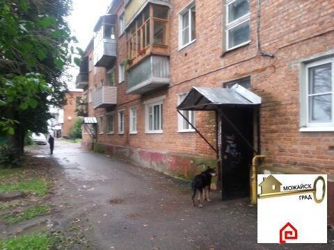 Продаётся 1комнатная квартира ул.Коммунистическая д.31