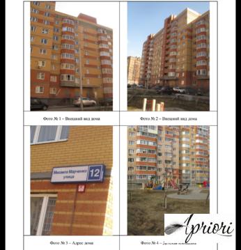 Продается 1 комнатная квартира пос. Свердловский ул. Михаила Марченко,