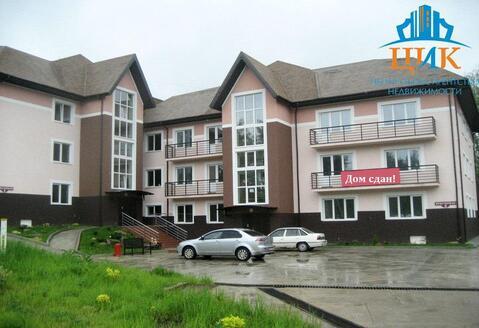 Срочно! Продается 2-комнатная квартира по адресу: г. Дмитров
