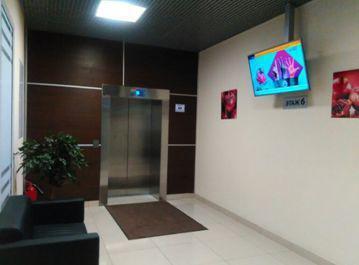 Продажа офиса м. Калужская, 17020000 руб.