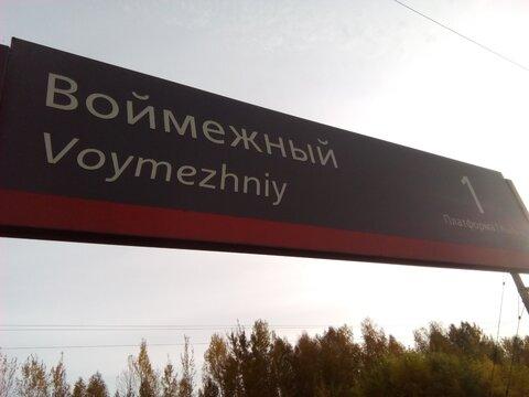 Продам участок 12 соток Шатурский район