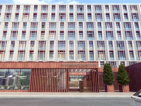 Клубный дом на Сретенке. Комфортный апартамент премиум-класса 50 кв. м
