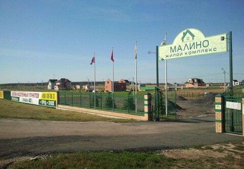 """Земельный участок 15 соток ЖК """" Малино"""""""