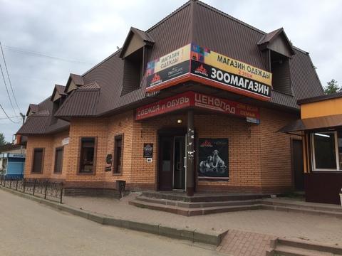 Аренда помещения в г. Наро-Фоминске.