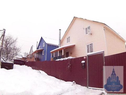 Продается дом, Плещеево д.