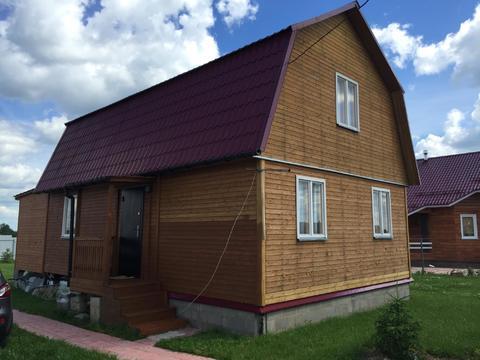 Продам дом Марьино