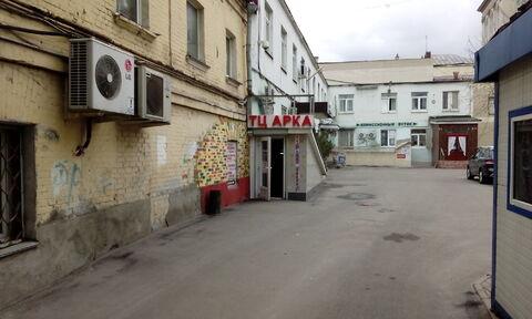 32 м2 в центре Москвы.