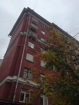 Продается трехкомнатная квартира, в центре Москвы.