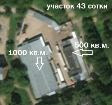 Продается производственно складской комплекс в г.Яхрома