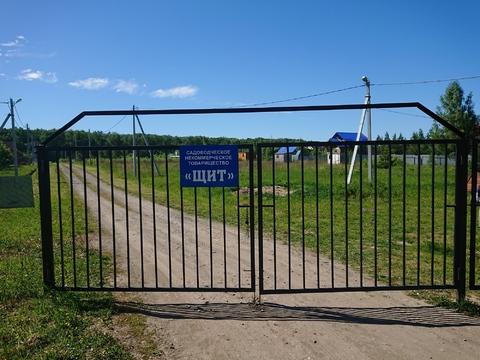 Участок в р-не дер. Волково, Ступинский городской округ.