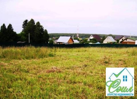 Земельный участок 15 соток д. Тюфанка Чеховский район, 1500000 руб.