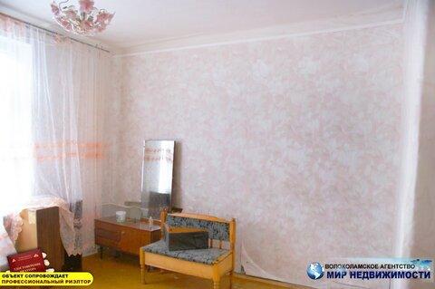 Сдается комната в Волоколамске на ул. Текстильщиков на длительный срок
