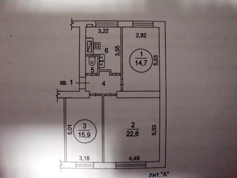 Продам две изолированные комнаты в трехкомнатной квартире