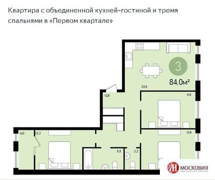 Видное, 3-х комнатная квартира, Жуковский проезд д.7, 5250000 руб.
