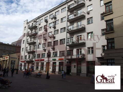Продажа квартиры, м. Арбатская, Ул. Арбат