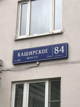 Продажа квартиры, Каширское ш.