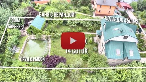Участок деревня Рогозинино 450 кв.м Киевское 26 км. .