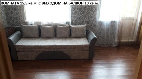 Сдается 2 х комнатная квартира в центре города.