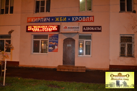 Сдаётся офисное помещение 22кв.м. в центре города.