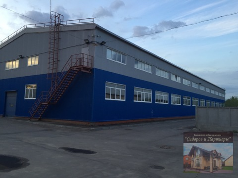 Сдается производственно-складской комплекс на участке 1 га