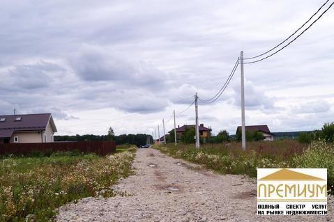 Земельный участок 15 соток в поселке Повадино (Домодедовский р-н.)