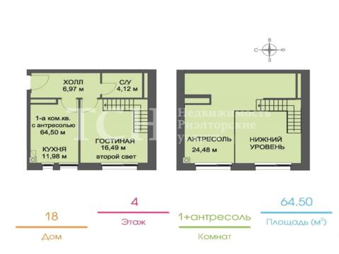 "2-комнатная квартира, 65 кв.м., в ЖК ""Голландский квартал"""