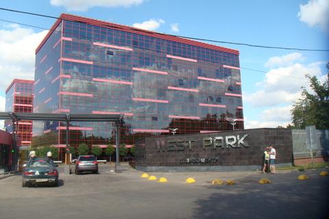 Офис 144 м2 в БЦ Вест Парк, Очаковское шоссе, 34