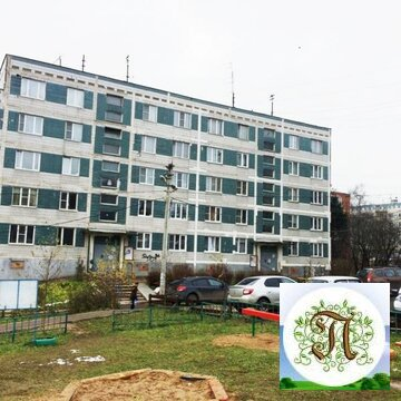 Деденево, 2-х комнатная квартира, ул. Заводская д.9, 2200000 руб.