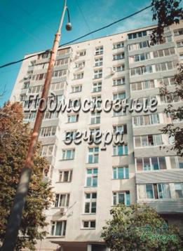 Метро Коломенская, улица Новинки, 21к1, 1-комн. квартира