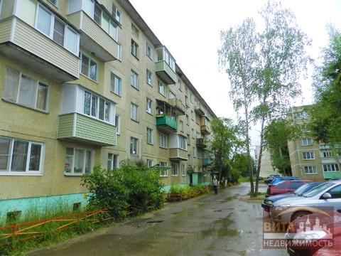 Купить квартиру в Подмосковье