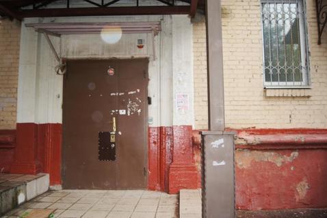 Аренда помещения свободного назначения 314 кв.м. (район м.Сокол).