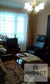 Продается 3-х комнатная квартира г.Наро-Фоминск, ул. Профсоюзная 34