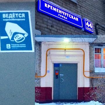 Продаётся уютная квартира в престижном районе Москвы