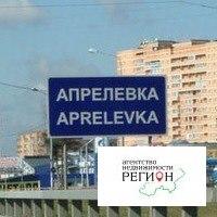 Апрелевка, 3-х комнатная квартира, ул. Октябрьская д.5, 5800000 руб.