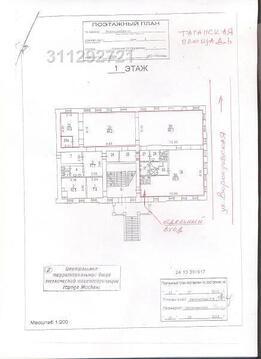 Предлагаю Вашему вниманию площади в здании (исторический памятник), ко