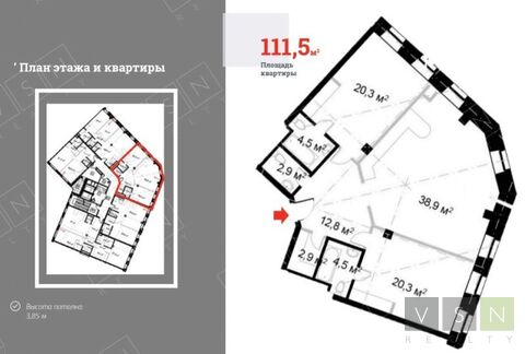 Продается квартира г.Москва, Поварская