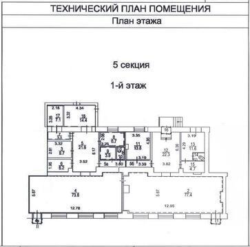 Помещение на первом этаже жилого дома, на первой линии домов; 5 входов